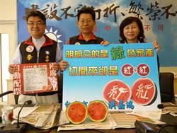 台中民進黨中西區配票 洪嘉鴻:票太多嗎