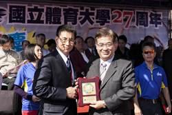 新竹市副市長游建華 獲國體大傑出校友