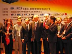 吳敦義:胡將台中建成國際大都會