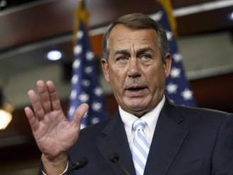 美眾院議長告歐巴馬政府濫權