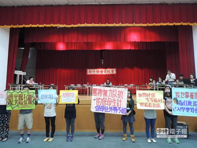 竹市保母自救會22日到竹市府陳情,呼籲重視他們的工作權益,反對新制管理辦法倉促上路。(黃筱珮攝)