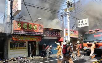 竹市湳雅街大火 9餐廳遭祝融