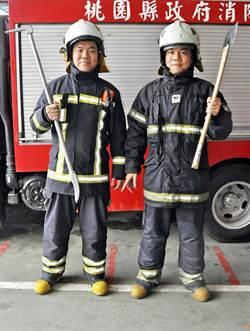 雙胞胎當打火兄弟 指揮官也錯認