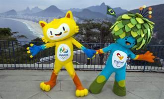 裏約奧運會和殘奧會吉祥物正式亮相