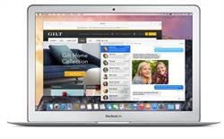 傳蘋果Safari將棄用谷歌搜尋引擎