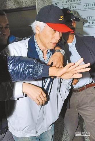 90萬現鈔多連號 涉貪法官陳榮和起訴