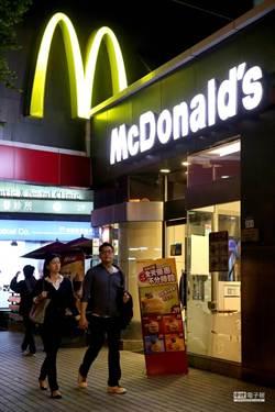 麥當勞明漲價 麥香魚、麥香雞餐貴10元