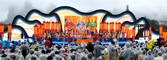 第三届國際道教論壇發表《龍虎山宣言》