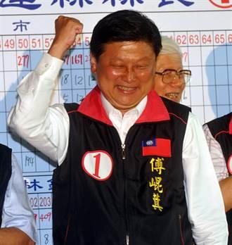 傅崐萁宣布 當選花蓮縣長