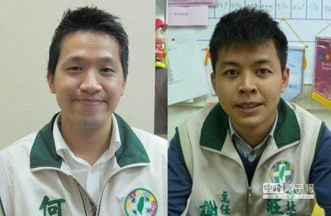 民進黨提名北市議員候選人27人全部當選。其中第1選區,謝維洲(右)是謝長廷之子,何志偉是前立委薛凌之子。