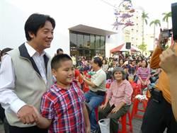 賴清德:釋放阿扁 緩和藍綠惡鬥