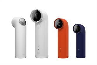 HTC RE迷你攝錄影機 3日開賣