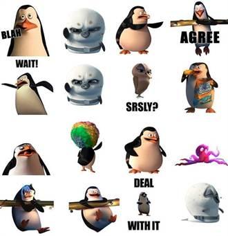 馬達加斯加-爆走企鵝貼圖 WeChat搶先上架