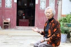 八十歲老婦  見證金門好福利