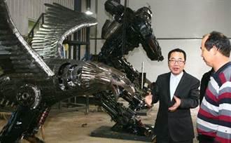 廢舊金屬雕塑展:「變廢為寶」的藝術