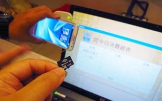 搶灘行動支付 華美電子NFC microSD卡蓄勢待發