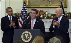 歐巴馬宣布提名卡特接任防長
