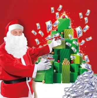家樂福耶誕購物季 全面開跑