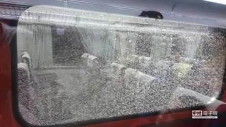 自強號撞狗玻璃破裂 近4千人遭延誤