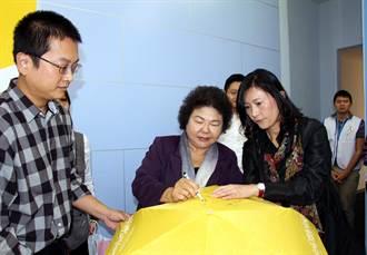 占中活動黃雨傘 香港學者邀陳菊簽名