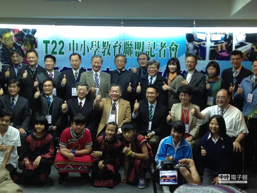 全國學習成就測驗協會號召全國16所高中組成「T22中小學教育聯盟」,要翻轉教育。(林志成攝)