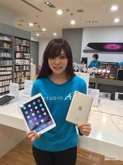 STUDIO A開賣新iPad 舊換新最高抵萬元