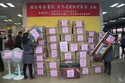 捐贈電器、書籍 國泰醫院送愛偏鄉孩童