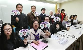 青年社團舉行救扁誓師大會
