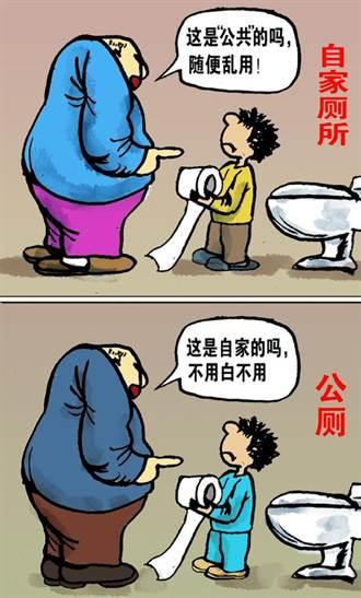 婦女家貧偷廁紙 列車長贈300元人幣