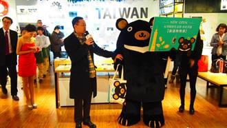 「台灣精緻生活館」進駐河南丹尼斯百貨