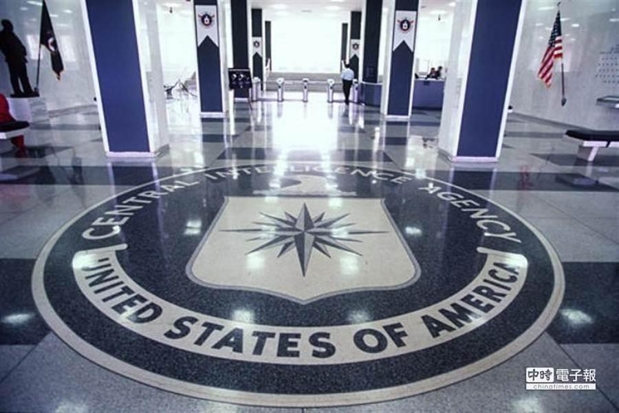 美國參議院9日公布中央情報局(CIA)在「九一一」後審訊「基地」嫌疑犯的調查報告摘要,指責CIA逼供的手法「殘酷」。(翻攝自網路)