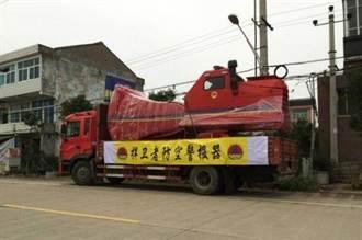 全球最大防空警報器 南京國家公祭日獻聲