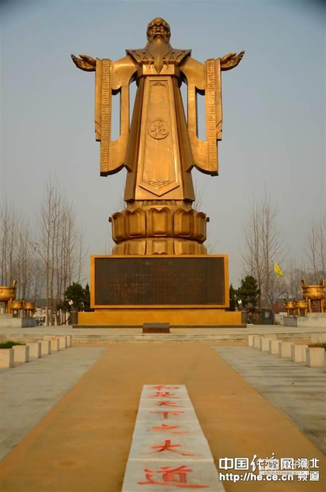 中國夢第一碑。(圖片取自中國經濟網)