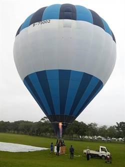 中興攜手兆豐 推熱氣球迎曙光