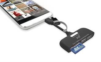搭PQI MHL連接器 安卓手機更強大