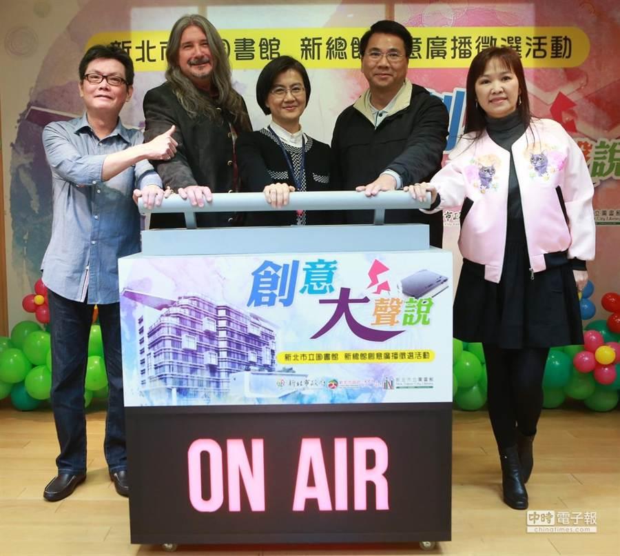 左起石班瑜、馬修連恩等為新北市「創意大聲說-新總館創意廣播徵選」站台。(新視紀提供)