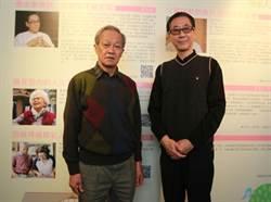 「国民记忆库·故事沙龙」分享生命故事