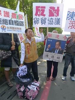 陳德銘會晤證嚴法師 台聯陳昌輝抗議丟報紙