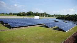 太陽能設備建置完成 海巡打造太平島為低碳島