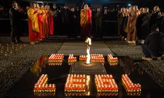 映照歷史 點亮和平—首個國家公祭日裏的「燭光祭」