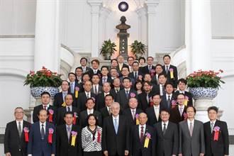 副總統接見「第16屆國家建築金質獎」及「第11屆國家品牌玉山獎」得獎代表