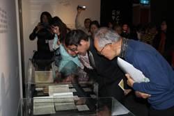 簽訂馬關條約120年 台文館展相關文獻