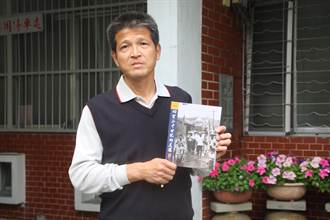 「回望20世紀的美濃」 新書周日發表