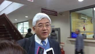 味全混油開庭 董事李鳳翺辯無罪