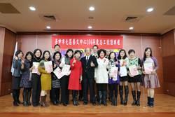 胡市長最後周末 參加績優志工頒獎