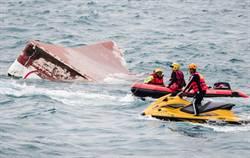 野柳渔船触礁1死2失踪 接力搜救