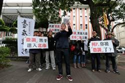 湯志民任北市教育局長  家長團體反對