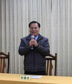 徐耀昌宣佈苗栗副縣長鄧桂菊