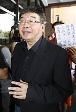 誹謗陳菊弟操控圍標 邱毅、林瑞圖判刑確定