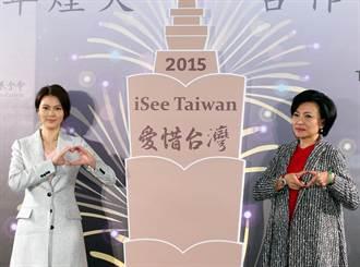台北跨年晚會 31日17時起交管